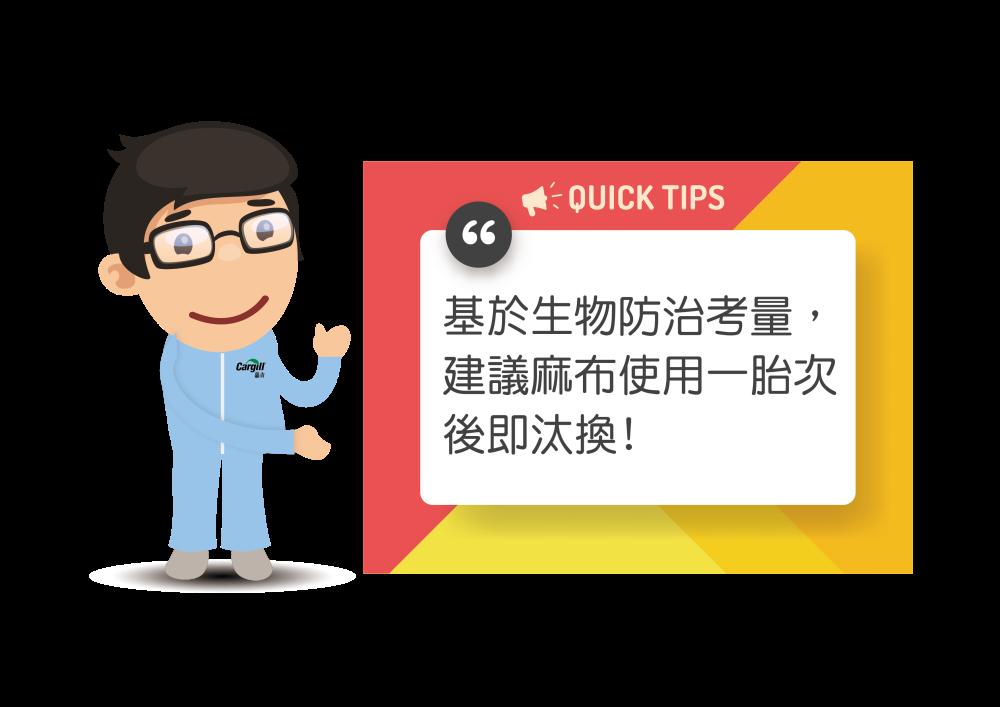 Tips1-01